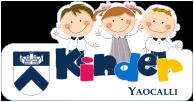 mejores-colegios-privados-df-kinder-Yaocalli